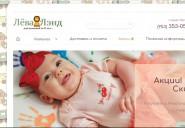 levaland.ru