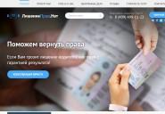lishenieprav.net