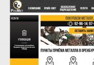 lom56.ru