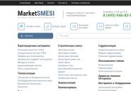 market-smesi.ru