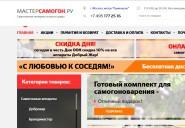 mastersamogon.ru
