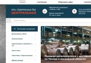 metaloprokatbaza.ru