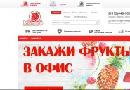 mfruitm.ru