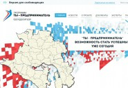 molpred23.ru