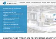 mo-service.ru