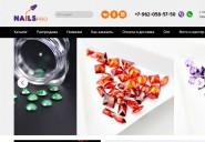 nailspro-shop.ru