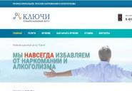 narkologia-ural.ru