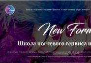 nfschool.ru