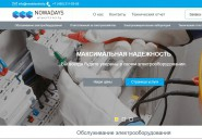 nwdelectricity.ru