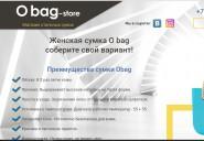 obag-store.ru