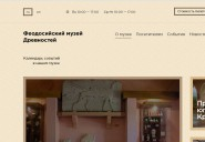 oldmuseum.ru