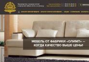 olimp-mk.ru