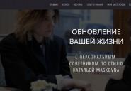 paketmaskovna.ru