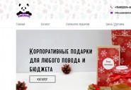 pandarius.ru