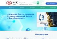 pharmclusterkaluga.ru