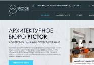 pictorgroup.ru