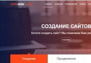 pr-web.ru
