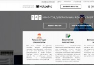 remonthotpoint-msk.ru