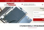 remont-telefona.ru