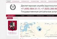 ritual-gup.ru