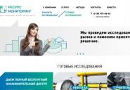 r-monitoring.ru