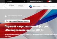 rtexpo.ru
