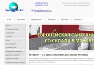 sandiscount.ru