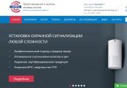 selenaprof.ru