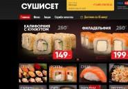 setsushi.ru
