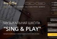 singplay.ru