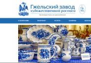 sinnros.ru