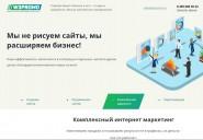 sitescity.ru