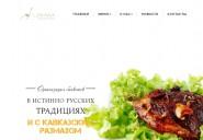 skala-cafe.ru