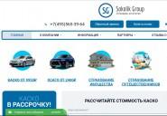 sokolikgroup.ru