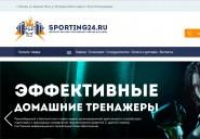sporting24.ru