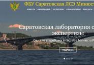 sudexp64.ru