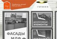 sura-fasad.ru