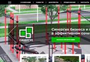 synergus.ru