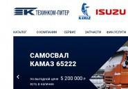 tehinkom-piter.ru