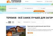 teremov.ru