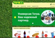 tochka.od.ua
