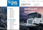 transbeton.ru