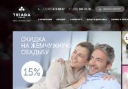 triadapearl.ru