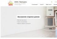 tvoidom-msk.ru