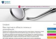 usfrussia.ru