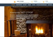 usteplo.ru