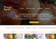 vasiliypirogov.ru