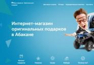 vdomepodarkov.ru