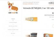 vet-med-in.com