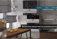 viart.od.ua